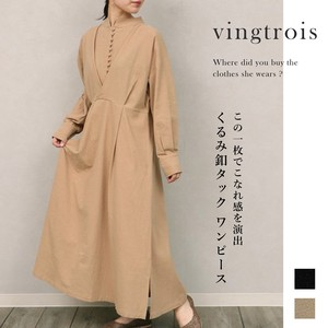 Walnut Button Tuck One-piece Dress Long Sleeve One-piece Dress