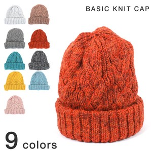 Hats & Cap Knitted Hat Knitted Hat Ladies Knitted Hat Men's Hats & Cap A/W