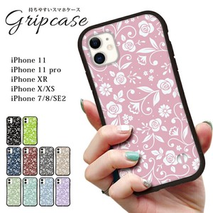 Smartphone Case iPhone Each Type Flower Floral Pattern