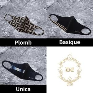 デューエクレットマスク(Plomb、Basique、Unicaの3種類。ミックス可能。)
