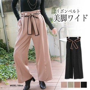 Color Scheme Ribbon Belt Attached Press wide pants