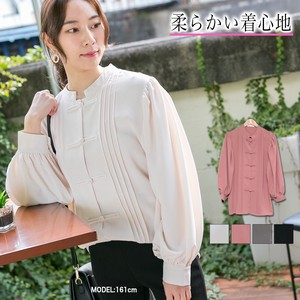 China Button Long Blouse