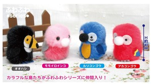 Fluffy Mascot Small Birds Assort