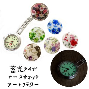 Art Flower Nurse Watch Type Pocket Watch Nurse Watch