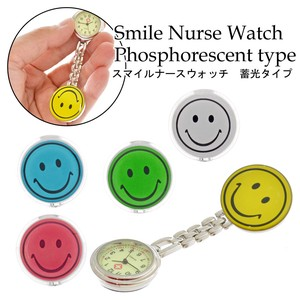 Smile Nurse Watch Type Pocket Watch Nurse Watch