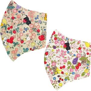 何度も洗える! オシャレ立体布マスクG(ネコと小花と果実柄)日本製コロナ自粛生活・飛沫防止