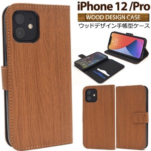 Smartphone Case iPhone Wood Design Stand Case Pouch