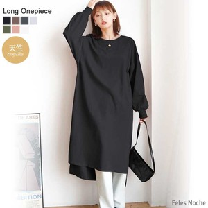 Long One-piece Dress Cut One-piece Dress Jersey Stretch A/W 7 Colors