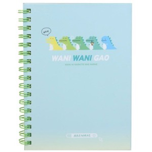Husen Attached Ring Notebook