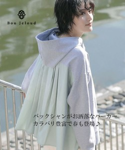 Special Ply Bag Hoody Pullover 20