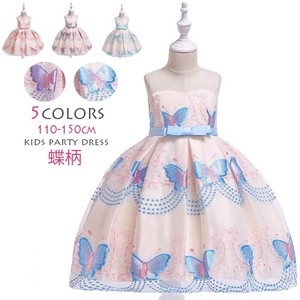 Life Kids Dress One-piece Dress Party Dress Kids One-piece Dress Wedding Admission