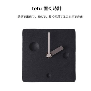 Clock/Watch Ikenaga Tekko Cast Iron