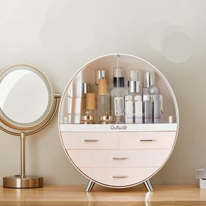 化粧品収納ケース鏡台収納棚収納ケースZJB1286