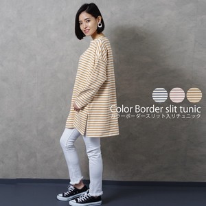 [2021 New Product] Color Border Tunic