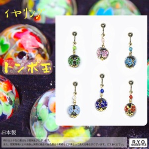 tombo-dama Earring Made in Japan Accessory