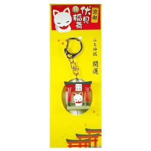 Light Fushimi Inari Shrine Key Ring Kyoto