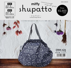Shuppatto Bag Ghost Size M Miffy Eco Bag