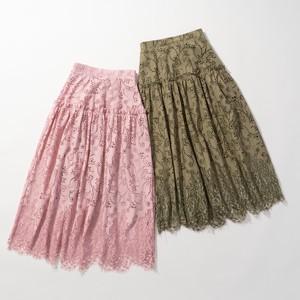 For Embroidery Lace Switching Lace Skirt 2 Colors