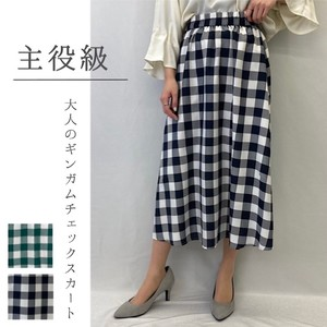 LUNA Gingham Check Skirt