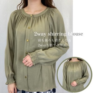 LUNA Shearing Blouse