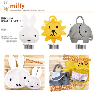 Miffy Washable Tote Bag