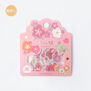 BGM Washi Sticker Japanese Sakura