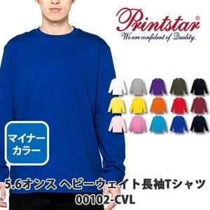 【Printstar 00102-CVL】無地 5.6oz ヘビーウェイト長袖Tシャツ[ユニセックス]《プリント可》マイナー色