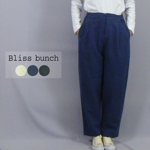 [2021 New Product] Cotton Tuck Tapered Pants