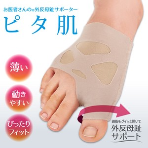 Doctor Hallux valgus Supporter