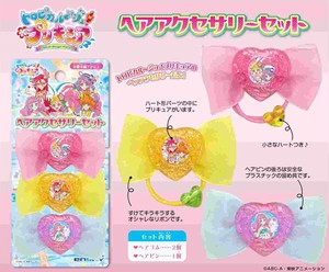 Tropical Pretty Cure Hair Accessory Set