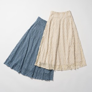 For Unicorn Mall Knitted Lace Skirt 2 Colors