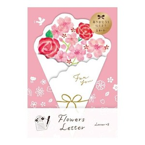Writing Papers & Envelopes Bouquet Letter