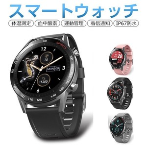 Watch Multiple Functions Waterproof Notification Manual Attached
