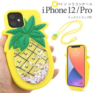 Smartphone Case iPhone Pine Case
