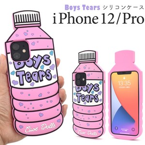 White Case Series Plastic Bottle type iPhone Plastic Bottle type Tea Case