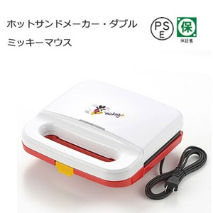 Grilled Sandwich Maker Double Mick Minnie M-2