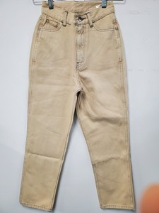 Color Denim Pants Beige