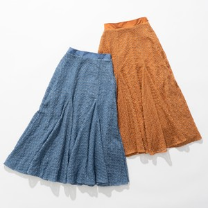 For Embroidery Skirt 2 Colors