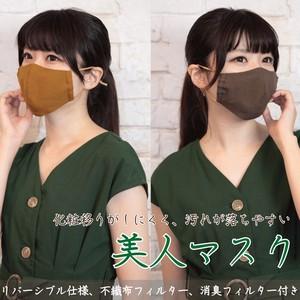 美人マスク