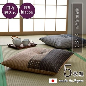 Floor Cushion Meisen Japanese Pattern 5 Pcs Floor Cushion