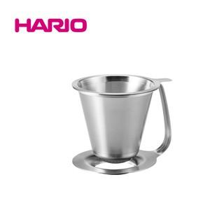 2021新作『HARIO』ダブルステンレスドリッパー・粕谷モデル KDD-02-HSV(ハリオ)