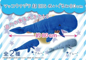 Whale Big Soft Toy