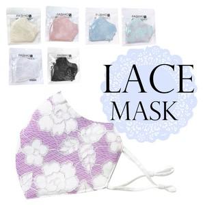 【3013D】レースマスク 洗える♪繰り返し使えるおしゃれマスク