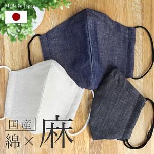 日本製 綿麻 立体マスク ノーズワイヤー フィルターポケット 布マスク 大人サイズ M/L ギフト