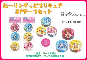 Healing Pretty Cure 3P Tape Set