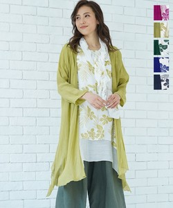 [2021 New Product] Ensemble Stole Attached Tunic Cardigan