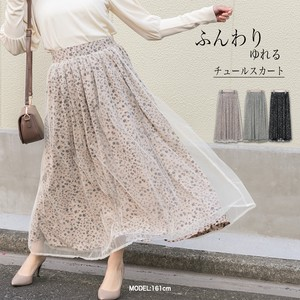 [reccomendations in 2021] Floral Pattern Layard Long Flare Skirt