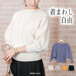 Dolman Sleeve Knitted