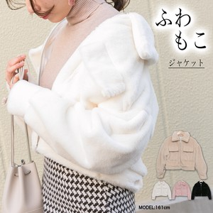 Eco Fur Short Jacket