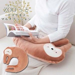 Sloth Multi Cushion Soft Toy Reading Cushion